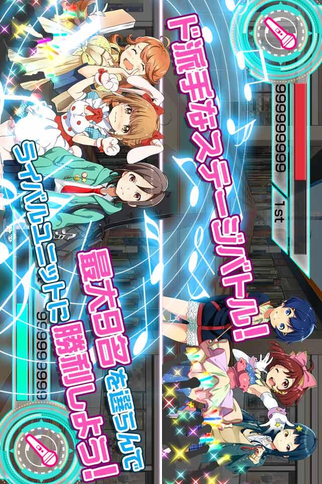Tokyo 7th シスターズのスクリーンショット_5