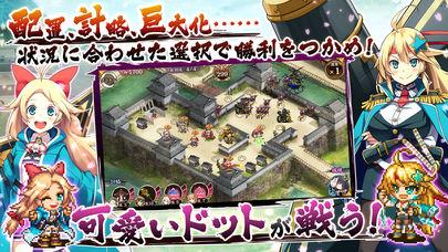 御城プロジェクト:RE~CASTLE DEFENSE~のスクリーンショット_3