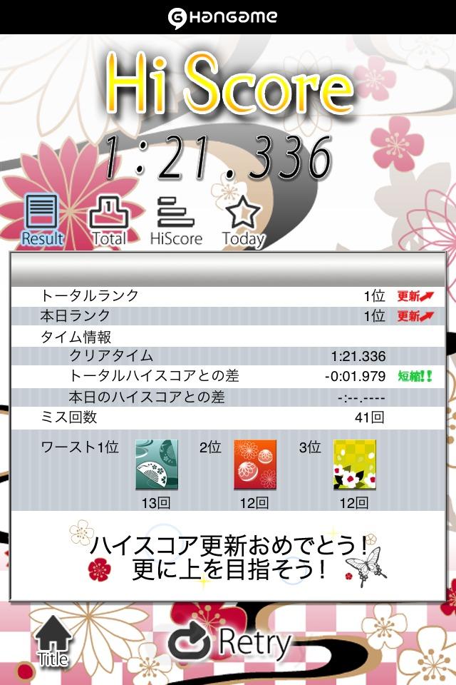 神経衰弱 by Hangameのスクリーンショット_4