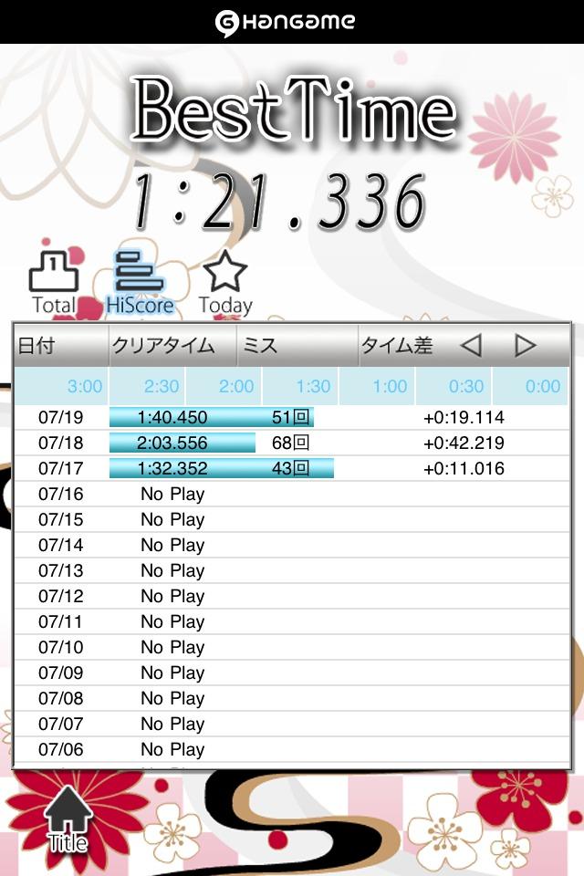 神経衰弱 by Hangameのスクリーンショット_5