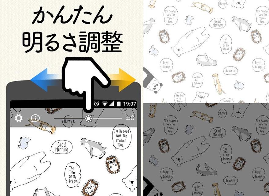 オシャレな壁紙 シロクマデイズ 無料のスクリーンショット_3