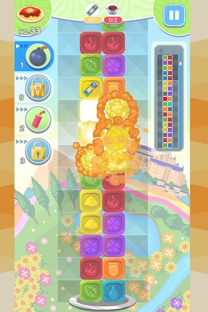 クックと魔法のぐらぐらパズルのスクリーンショット_5