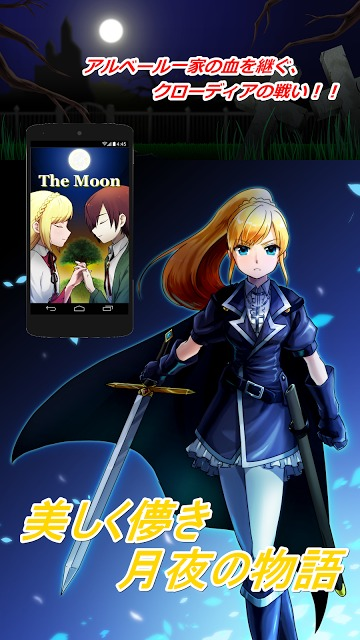 [Premium]The Moonのスクリーンショット_4