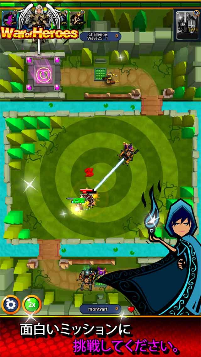 War of Heroesのスクリーンショット_3
