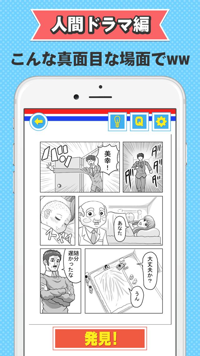 作画ゲシュタルト崩壊のスクリーンショット_3