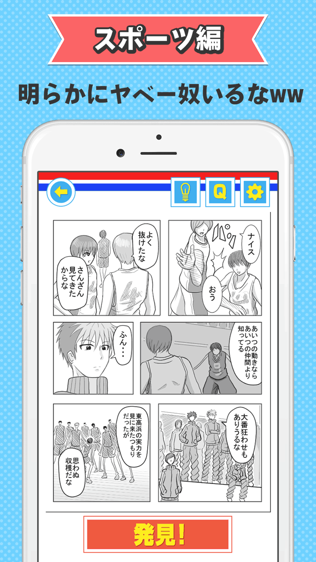 作画ゲシュタルト崩壊のスクリーンショット_4