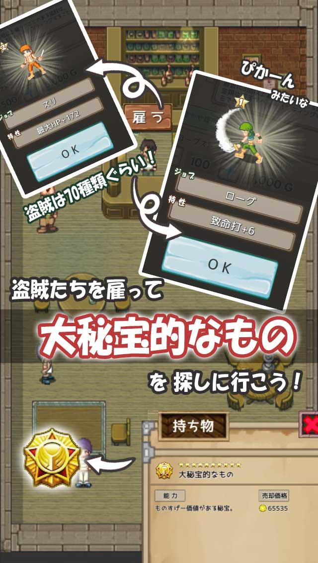 ドロップハンター -やりこみ系RPG-のスクリーンショット_2