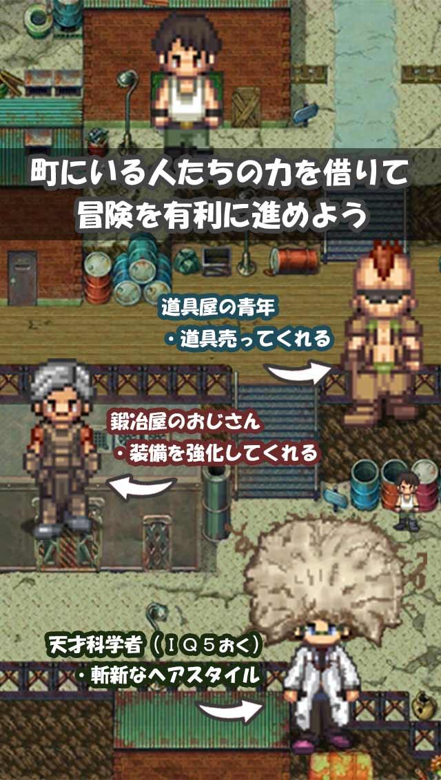 ドロップハンター -やりこみ系RPG-のスクリーンショット_4