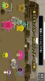 カタテマクエストのスクリーンショット_4