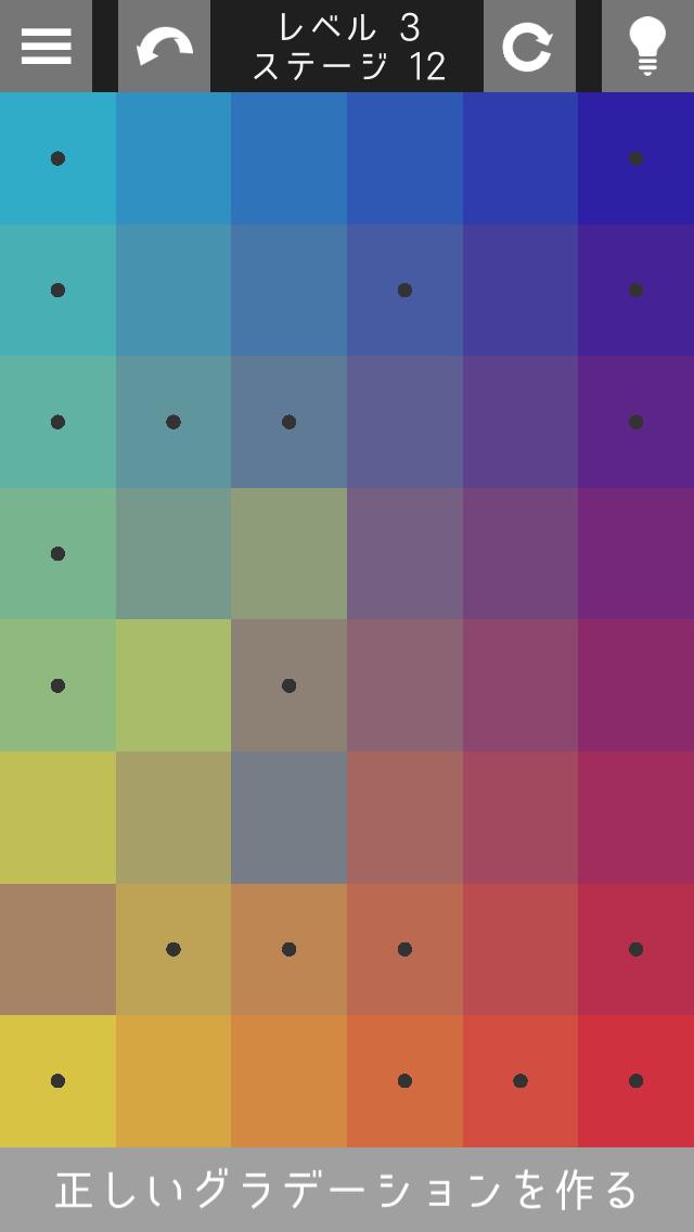 カラーパズルのスクリーンショット_1