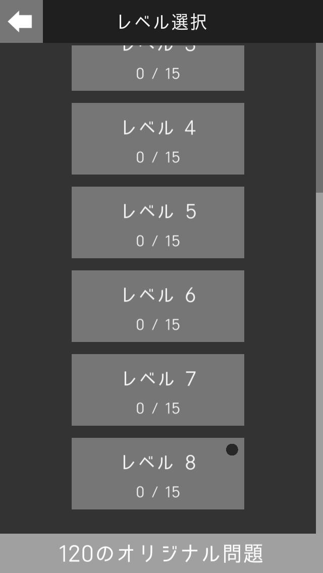 カラーパズルのスクリーンショット_3