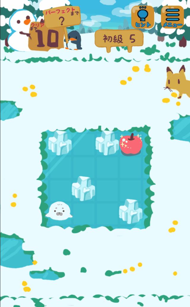 スリップパズル ~あざらしがリンゴを求めて~のスクリーンショット_3