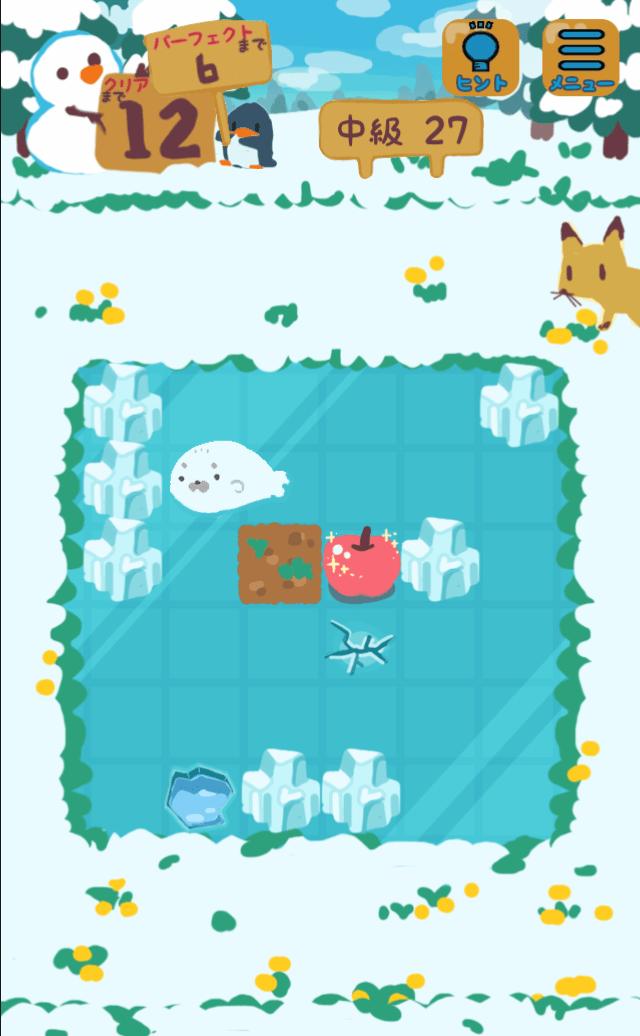 スリップパズル ~あざらしがリンゴを求めて~のスクリーンショット_4
