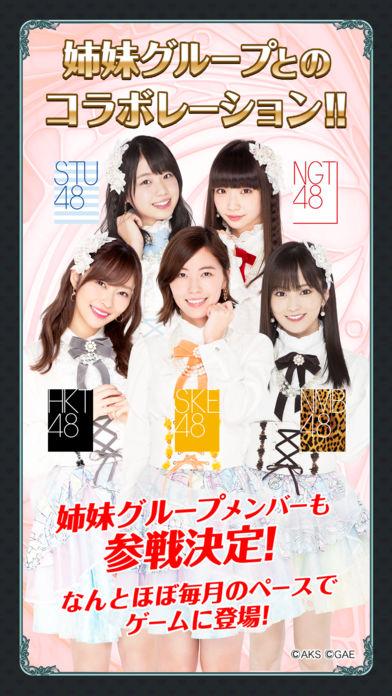 AKB48ダイスキャラバンのスクリーンショット_5