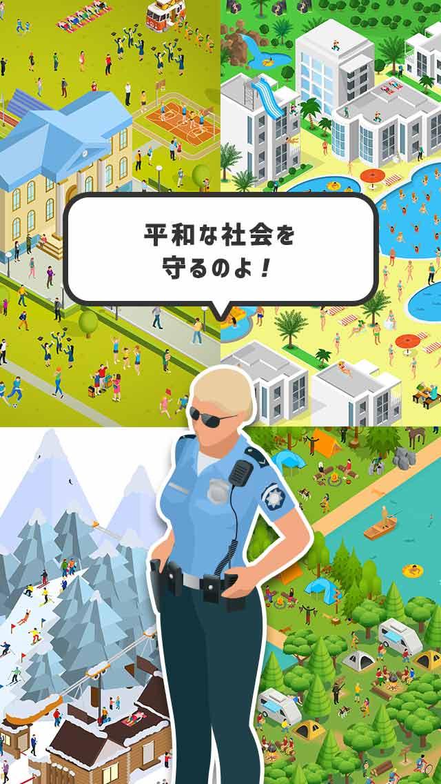 逃走中2-容疑者を確保せよ!!のスクリーンショット_5