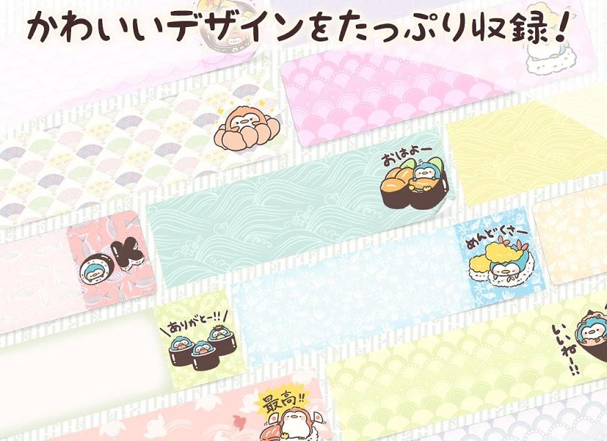 メモ帳 寿司ぺん・待受に可愛いペンギンのメモ帳のスクリーンショット_2