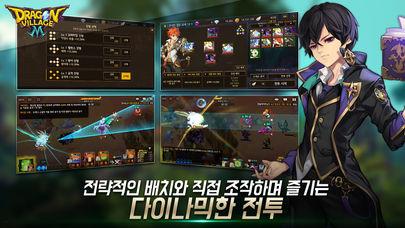 드래곤빌리지M: 마스터의 길のスクリーンショット_3