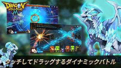 Dragon RPG: ドラゴンビレッジMのスクリーンショット_1