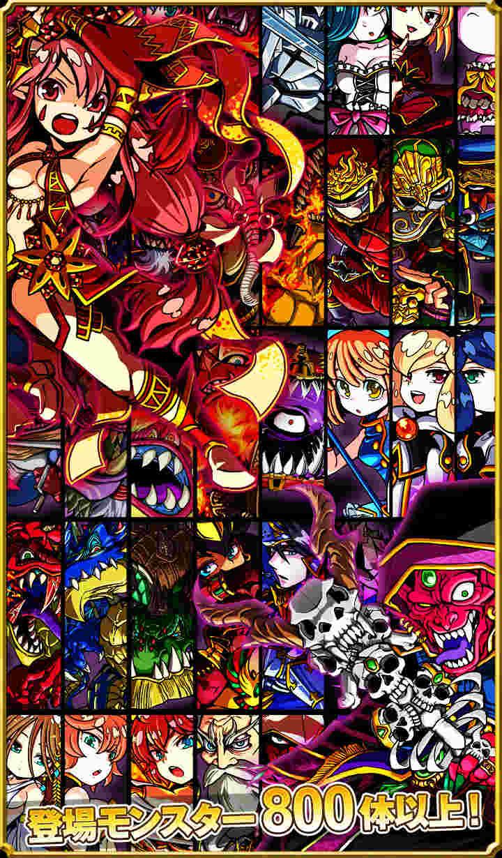 ドラゴンポーカーのスクリーンショット_2