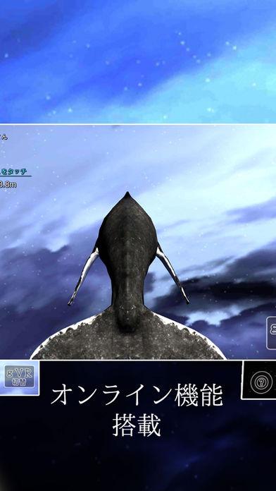 眠れない人のゲーム 夢鯨 擬似VRのスクリーンショット_3