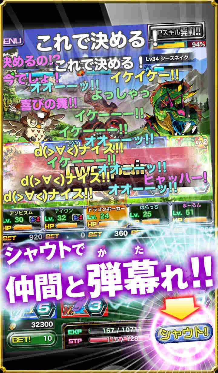 ドラゴンポーカーのスクリーンショット_4
