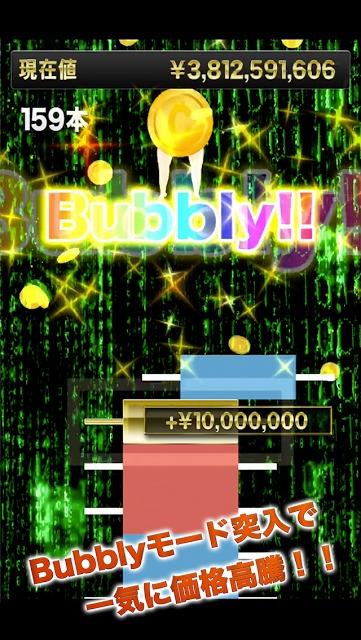 仮想通貨ジャンプ!のスクリーンショット_2