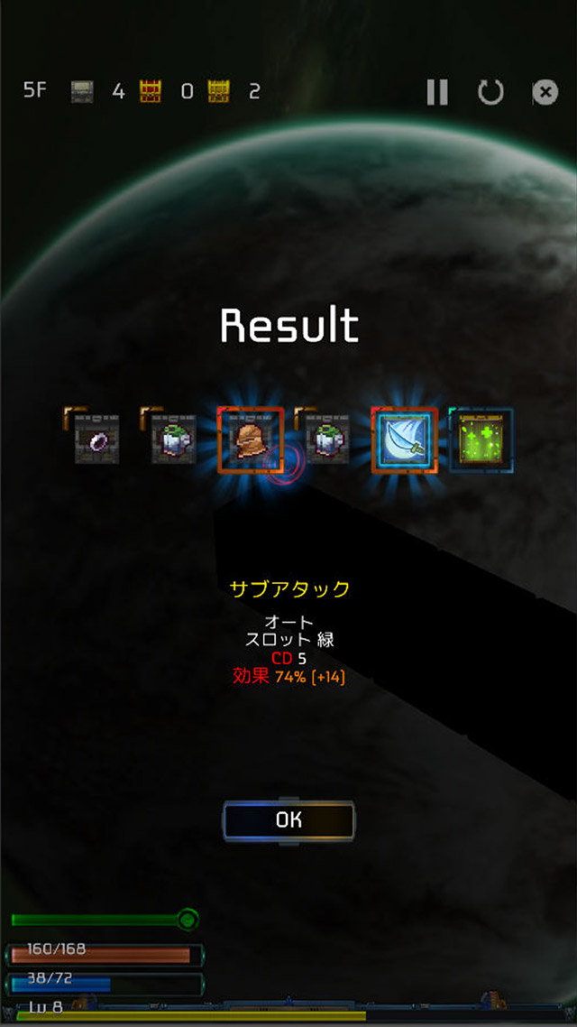 終末ローグのスクリーンショット_4