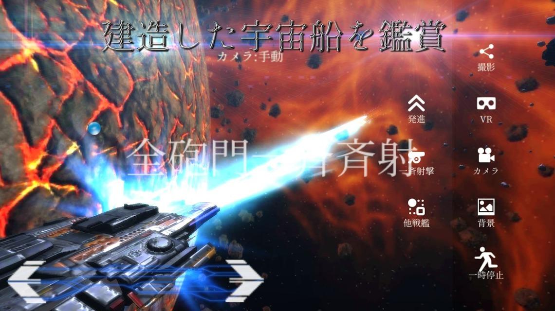ドラゴンサーディン(脳筋トレ・シューティング)ニャのスクリーンショット_1