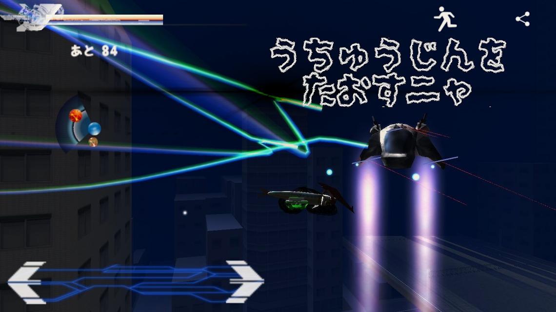 ドラゴンサーディン(脳筋トレ・シューティング)ニャのスクリーンショット_2