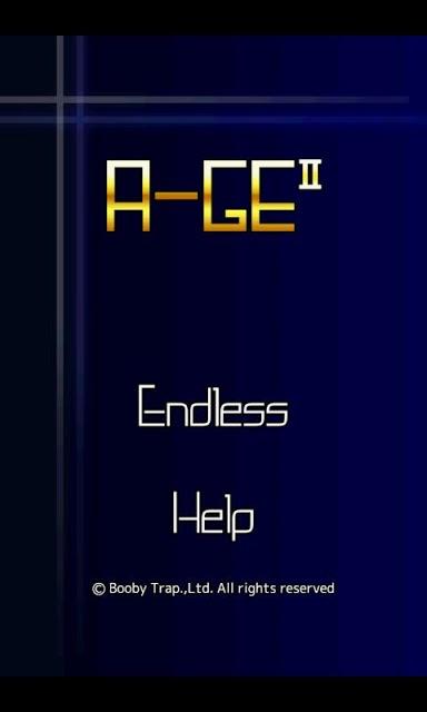 A-GE IIのスクリーンショット_1