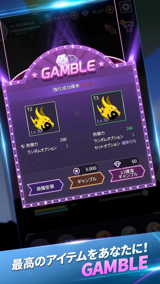影のハンター  -  Hunter VS Shadowのスクリーンショット_4