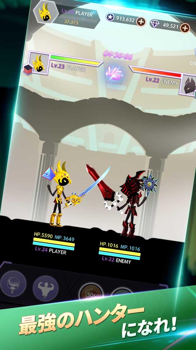 影のハンター  -  Hunter VS Shadowのスクリーンショット_5