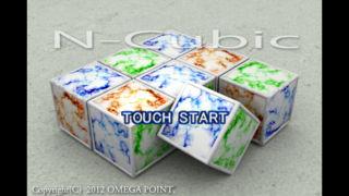 N-Cubicのスクリーンショット_1