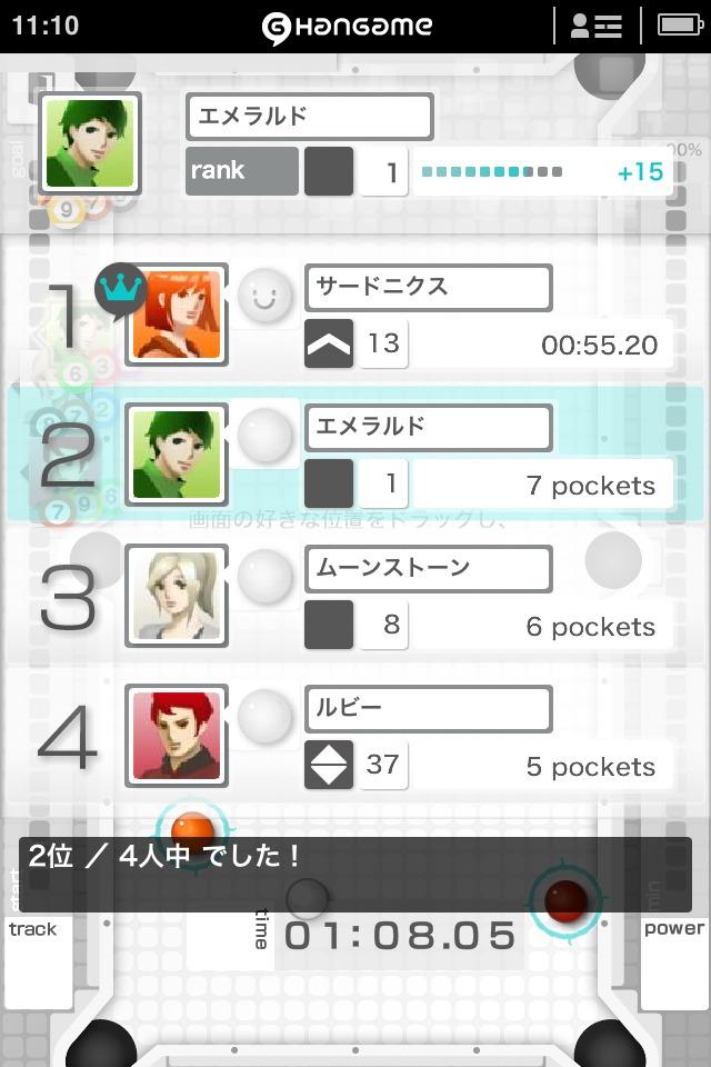 9ボール+ by Hangameのスクリーンショット_4