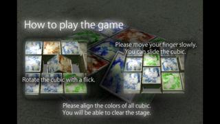 N-Cubicのスクリーンショット_5
