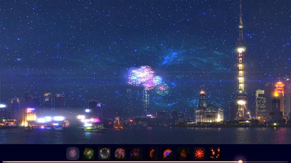 ライブ!花火ドンパチ 実在の夜景でリアル花火ライブをプレイ!のスクリーンショット_1