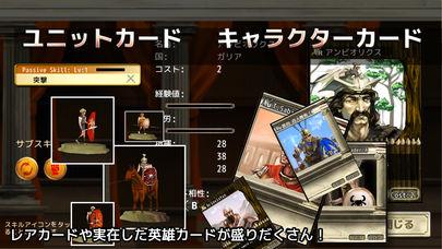 ローマ戦記(3D RTS)のスクリーンショット_3