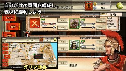 ローマ戦記(3D RTS)のスクリーンショット_4