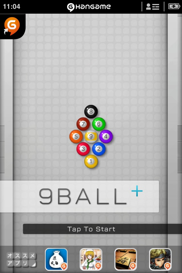 9ボール+ by Hangameのスクリーンショット_5