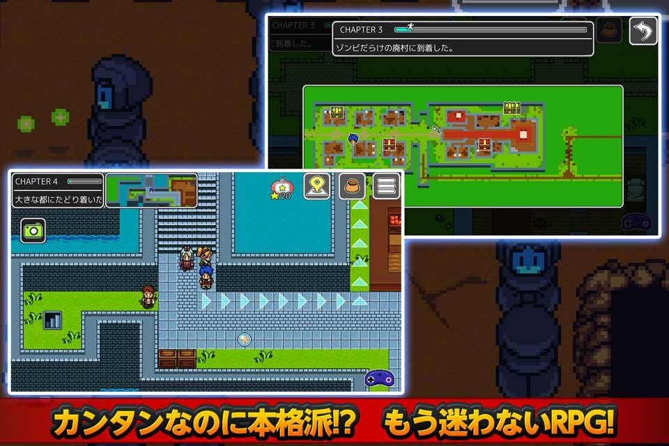 短編RPG 獅子王の伝説のスクリーンショット_3