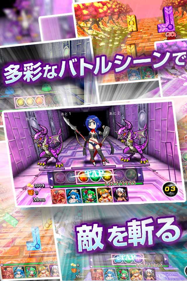 スラッシュオブドラグーン 【本格アクションRPG-スラドラ】のスクリーンショット_2