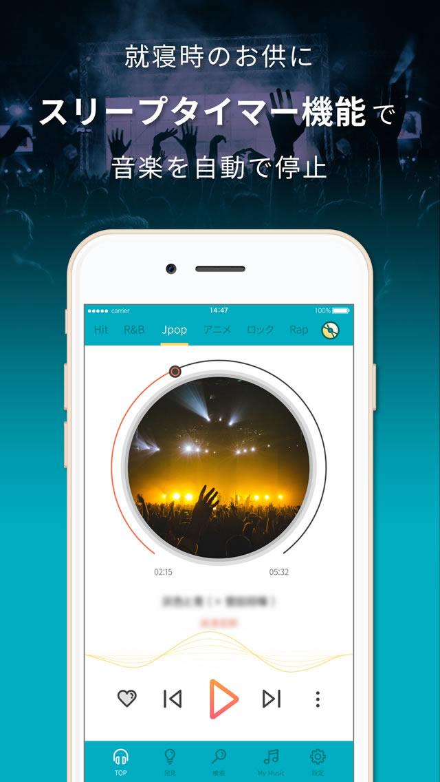Music Scale - 音楽を奏でるアプリ! のスクリーンショット_2
