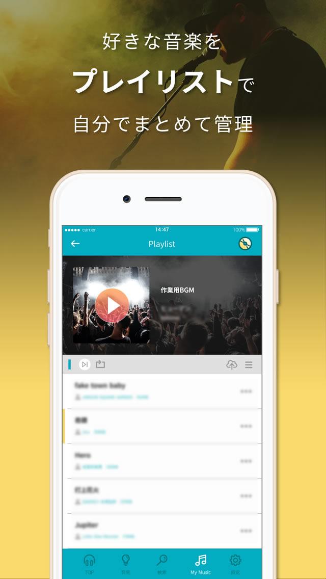 Music Scale - 音楽を奏でるアプリ! のスクリーンショット_3