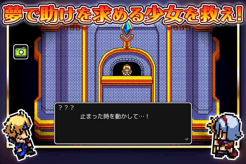 エバーダークの時計塔 -短編RPGのスクリーンショット_2