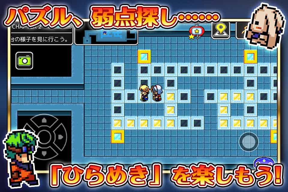 エバーダークの時計塔 -短編RPGのスクリーンショット_3