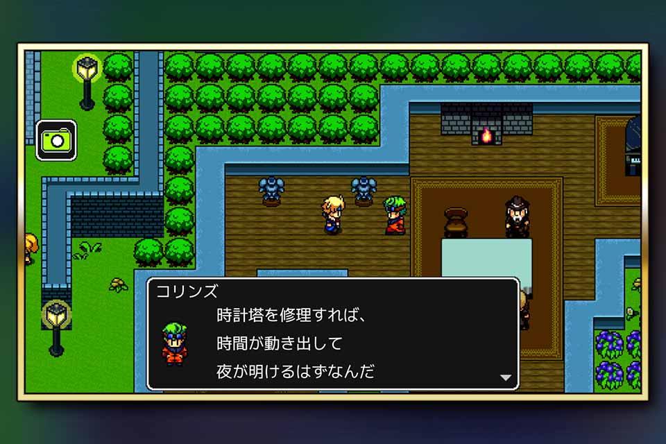 エバーダークの時計塔 -短編RPGのスクリーンショット_4