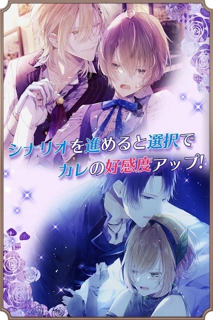 【BL】オトギノクニのスクリーンショット_3