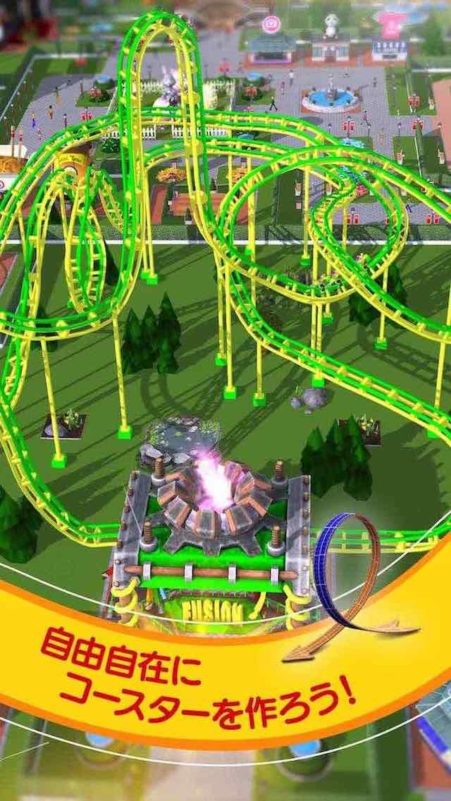 RollerCoaster Tycoon® Touch™ 日本語版のスクリーンショット_2