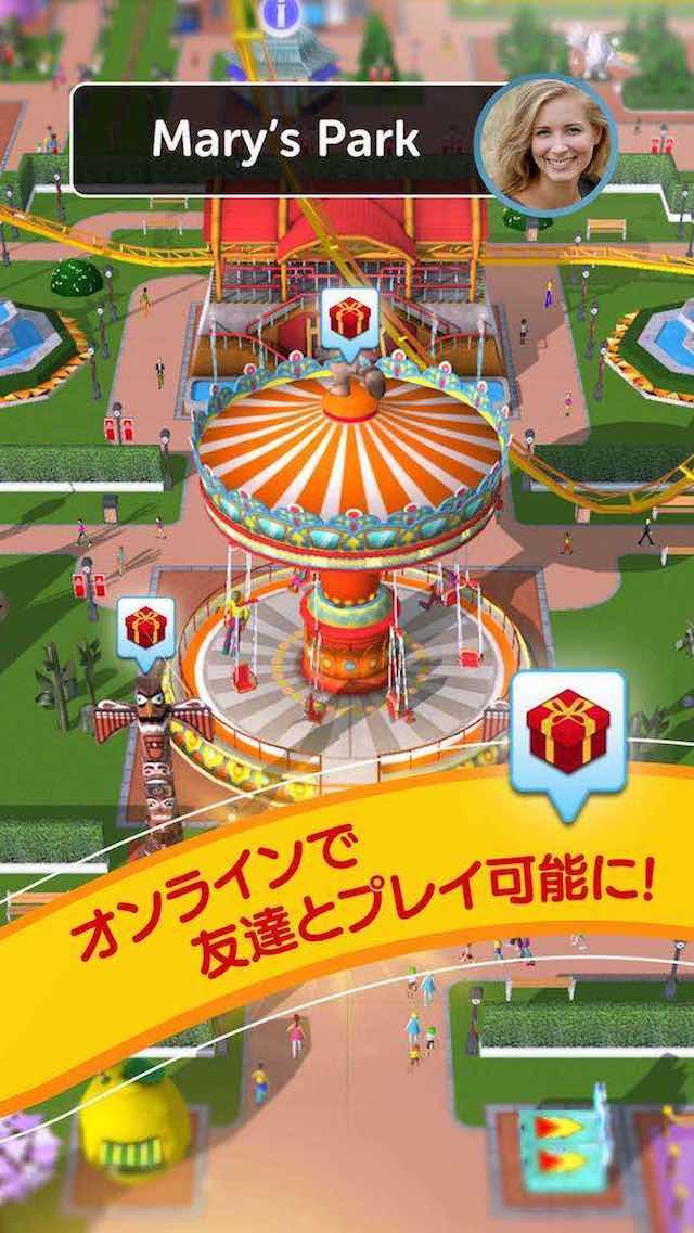 RollerCoaster Tycoon® Touch™ 日本語版のスクリーンショット_5