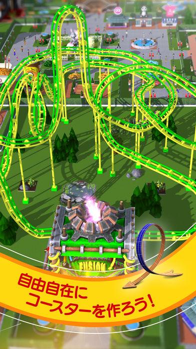 RollerCoasterTycoon®Touch™日本語版のスクリーンショット_2